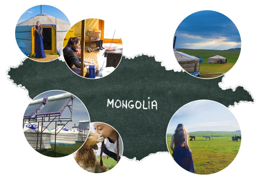 モンゴルビジネス 体感ツアー