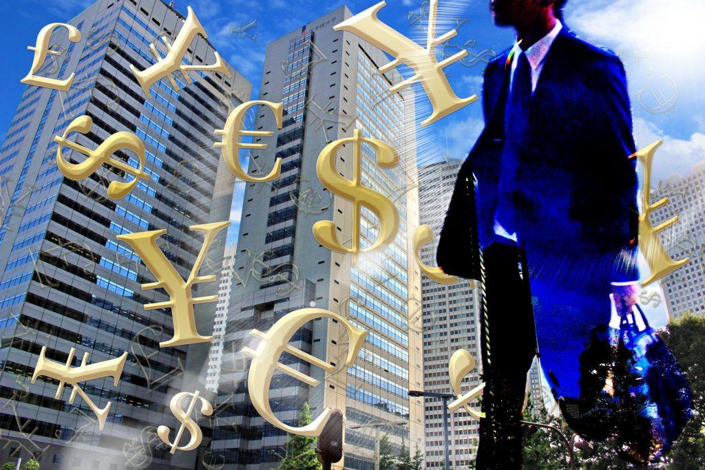 アムウェイの権利収入は税金がかかるか?